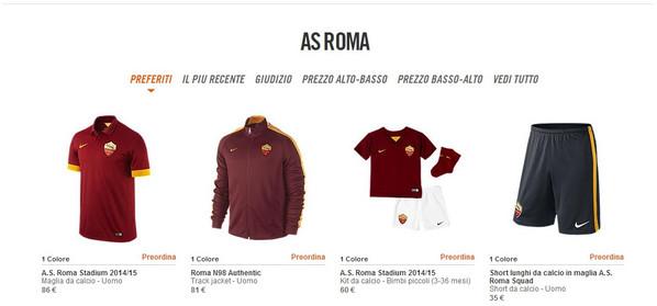 Allenamento ROMA prezzo